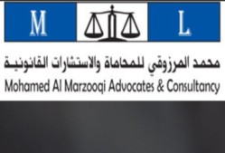 Mohamed Al Marzooqi Advocates & Consultancy